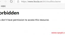 ikoula虚拟机 注册送100欧