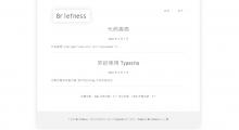 Briefness:一款简约的单栏Typecho主题,极致简洁的卡片风格