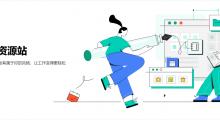 IconPark:技术驱动矢量图标样式的开源图标库