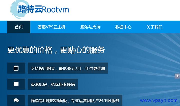 rootvm-com