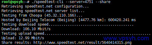 vultr-speedtest1