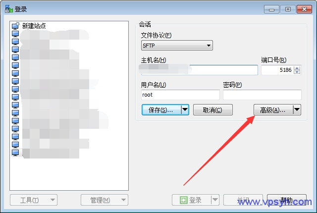 winscp_deng_lu_-1